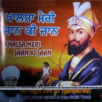 Win Gurbani CD
